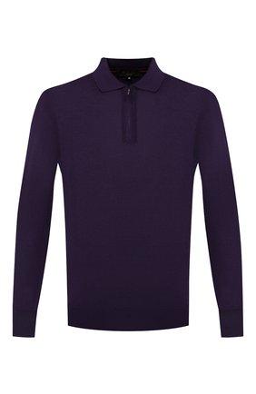 Мужское шерстяное поло LORO PIANA фиолетового цвета, арт. FAI8083 | Фото 1