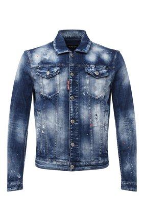 Мужская джинсовая куртка DSQUARED2 синего цвета, арт. S74AM1060/S30342 | Фото 1