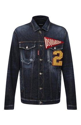 Мужская джинсовая куртка DSQUARED2 синего цвета, арт. S74AM1062/S30664 | Фото 1