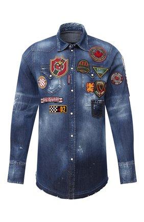 Мужская джинсовая рубашка DSQUARED2 синего цвета, арт. S74DM0444/S30341 | Фото 1