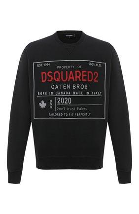 Мужской хлопковый свитшот DSQUARED2 черного цвета, арт. S71GU0402/S25030 | Фото 1