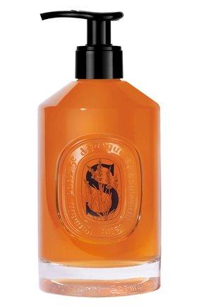 Смягчающее жидкое мыло для рук DIPTYQUE бесцветного цвета, арт. 3700431420824 | Фото 1