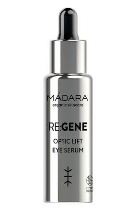 Женского сыворотка для глаз re: gene optic lift  MADARA бесцветного цвета, арт. A3192 | Фото 1