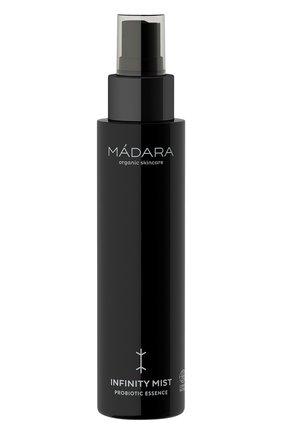Женская имунная сыворотка для лица infinity drops MADARA бесцветного цвета, арт. A2702 | Фото 1