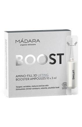 Ампулы для лица 3d-лифтинг с аминокислотами MADARA бесцветного цвета, арт. A3203   Фото 1