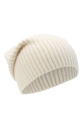 Женский кашемировая шапка JOSEPH белого цвета, арт. JF004840 | Фото 1