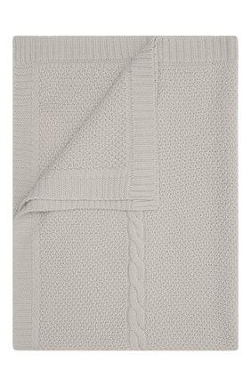 Детского шерстяное одеяло BABY T серого цвета, арт. 20AI032C0 | Фото 1