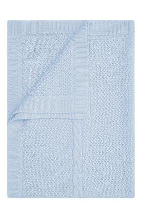 Детского шерстяное одеяло BABY T голубого цвета, арт. 20AI032C0 | Фото 1