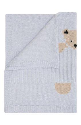 Детского шерстяное одеяло BABY T голубого цвета, арт. 20AI062C0 | Фото 1