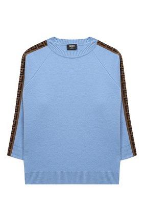 Детский шерстяной пуловер FENDI голубого цвета, арт. JUG003/A8L9/8A-12+   Фото 1