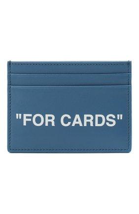 Мужской кожаный футляр для кредитных карт OFF-WHITE голубого цвета, арт. 0MND017F20LEA0014501 | Фото 1