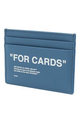 Мужской кожаный футляр для кредитных карт OFF-WHITE голубого цвета, арт. 0MND017F20LEA0014501 | Фото 2