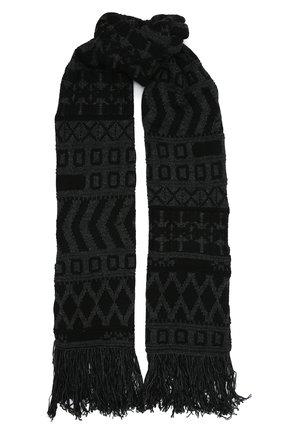 Мужской шерстяной шарф ISABEL BENENATO темно-серого цвета, арт. UK12F20 | Фото 1