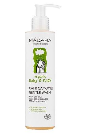 Детского мягкое мыло с овсом и ромашкой MADARA бесцветного цвета, арт. A4451-190 | Фото 1