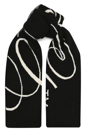 Женский шерстяной шарф OFF-WHITE черно-белого цвета, арт. 0WMA017F20KNI0031001 | Фото 1