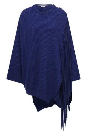 Женская шерстяное пончо STELLA MCCARTNEY синего цвета, арт. 601751/S2209 | Фото 1