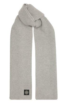 Мужской шерстяной шарф STONE ISLAND светло-серого цвета, арт. 7315N15B5 | Фото 1