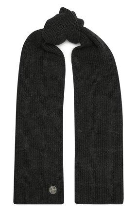 Мужской шерстяной шарф STONE ISLAND темно-серого цвета, арт. 7315N15B5 | Фото 1