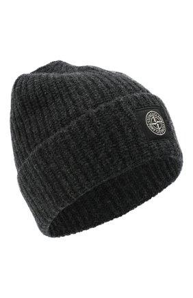 Мужская шерстяная шапка STONE ISLAND темно-серого цвета, арт. 7315N10B5 | Фото 1