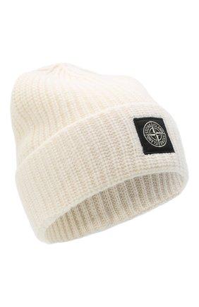 Мужская шерстяная шапка STONE ISLAND белого цвета, арт. 7315N10B5 | Фото 1