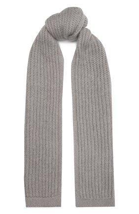 Женский шерстяной шарф TAK.ORI серого цвета, арт. AC105MW018PF17 | Фото 1 (Материал: Текстиль, Шерсть, Синтетический материал; Принт: Без принта)