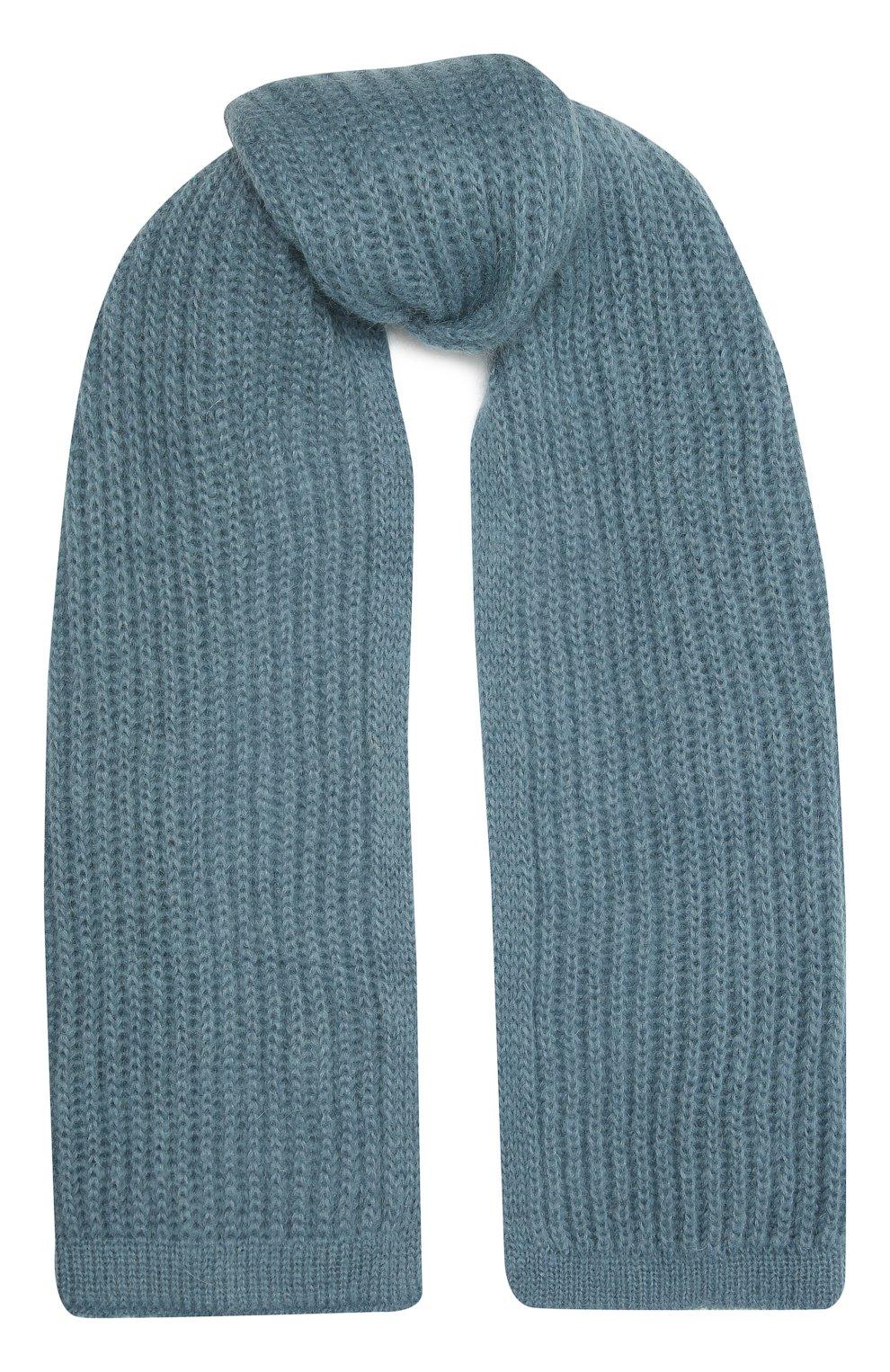 Женский шерстяной шарф TAK.ORI голубого цвета, арт. AC105MW018PF17 | Фото 1 (Материал: Текстиль, Шерсть, Синтетический материал; Принт: Без принта)