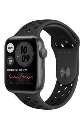 Смарт-часы Apple Watch Nike SE GPS 44mm Space Gray Aluminium Case with Anthracite/Black Nike Sport Band | Фото №1