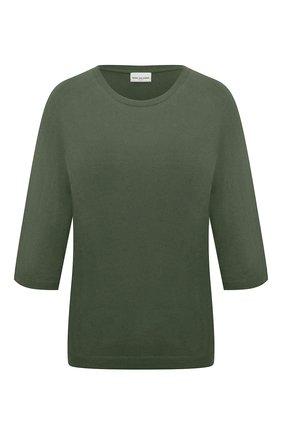 Женская хлопковая футболка DRIES VAN NOTEN хаки цвета, арт. 202-11123-1616 | Фото 1