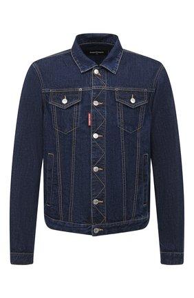 Мужская джинсовая куртка DSQUARED2 синего цвета, арт. S74AM1110/S30309 | Фото 1