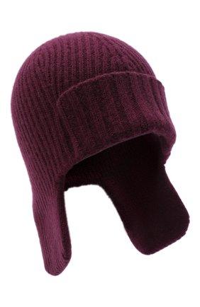 Кашемировая шапка-ушанка Maurice   Фото №1