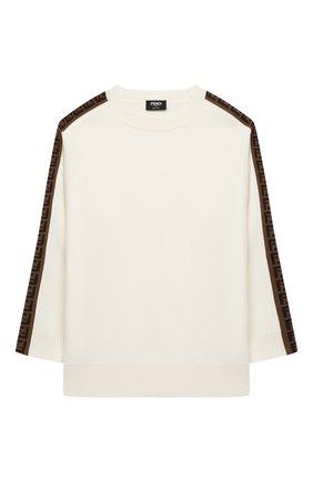 Детский шерстяной пуловер FENDI белого цвета, арт. JUG003/A8L9/8A-12+ | Фото 1