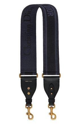Мужской плечевой ремень DIOR темно-синего цвета, арт. S8540CBTEM991 | Фото 1