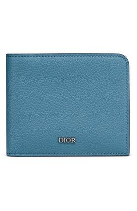 Мужской кожаное портмоне DIOR голубого цвета, арт. 2DSBH064YVIH24B | Фото 1