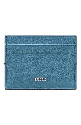 Мужской кожаный футляр для кредитных карт DIOR голубого цвета, арт. 2DSCH100YVIH24B | Фото 1