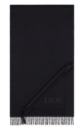 Мужской кашемировый шарф dior oblique DIOR черного цвета, арт. 03E0005A0336C989 | Фото 1