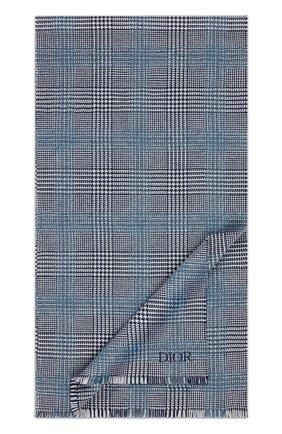 Мужской шарф из шерсти и кашемира DIOR синего цвета, арт. 03E0010A0347C580 | Фото 1