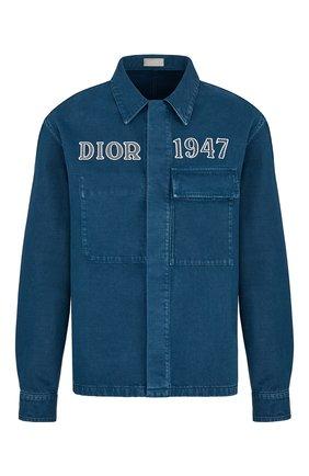 Джинсовая куртка Dior 1947 | Фото №1