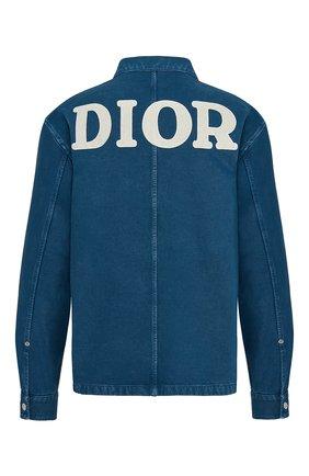 Джинсовая куртка Dior 1947 | Фото №2