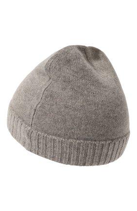 Детского кашемировая шапка OSCAR ET VALENTINE серого цвета, арт. BON02 | Фото 2