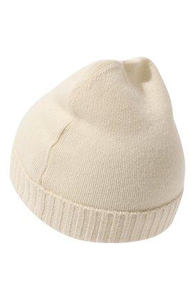 Детского кашемировая шапка OSCAR ET VALENTINE бежевого цвета, арт. BON02 | Фото 2