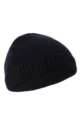 Детского кашемировая шапка OSCAR ET VALENTINE синего цвета, арт. BON02 | Фото 1