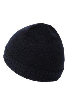 Детского кашемировая шапка OSCAR ET VALENTINE синего цвета, арт. BON02 | Фото 2