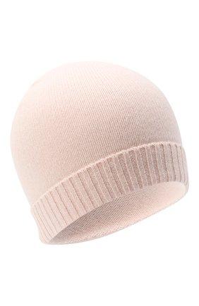 Детского кашемировая шапка OSCAR ET VALENTINE розового цвета, арт. BON02 | Фото 1