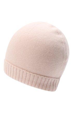Детского кашемировая шапка OSCAR ET VALENTINE розового цвета, арт. BON02 | Фото 2