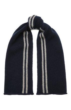 Детский кашемировый шарф OSCAR ET VALENTINE синего цвета, арт. ECH15A | Фото 1