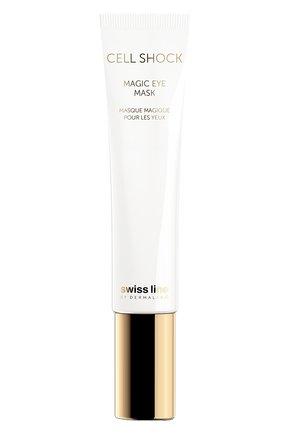 Женского маска для кожи вокруг глаз cell shock magic eye mask SWISS LINE бесцветного цвета, арт. 1203 | Фото 1