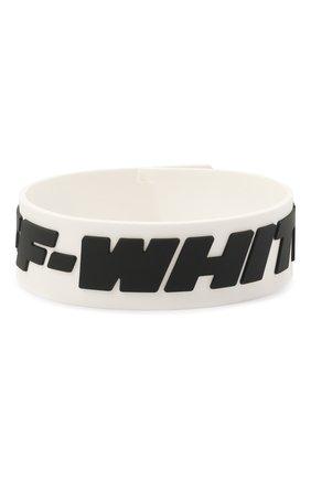 Мужской браслет OFF-WHITE белого цвета, арт. 0M0A015E20MAT0010110 | Фото 1