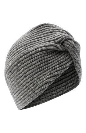 Женский кашемировый тюрбан INVERNI серого цвета, арт. 4880CM   Фото 1