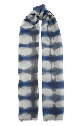Женский шерстяной шарф FALIERO SARTI голубого цвета, арт. I21 2092 | Фото 1