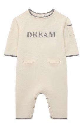 Детский кашемировый комбинезон OSCAR ET VALENTINE бежевого цвета, арт. COM01DREAM | Фото 1